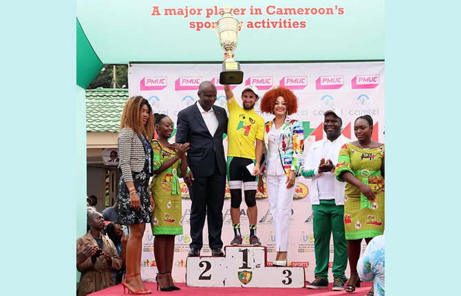 Grand prix cycliste international Chantal Biya
