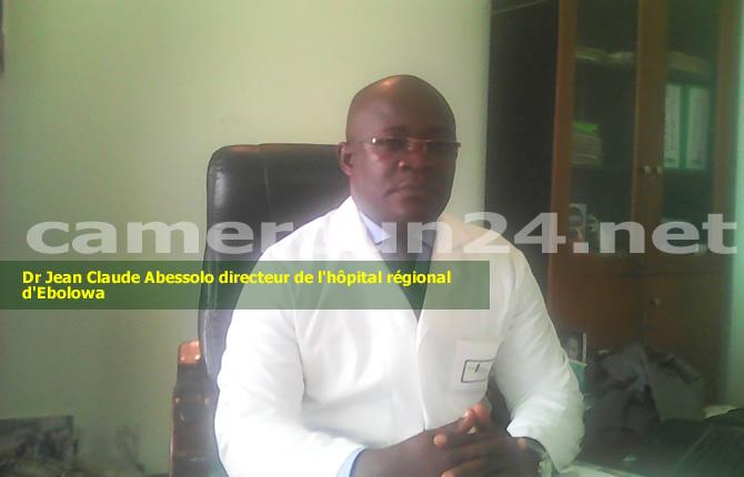 Cameroon cameroun sant sud ebolowa l h pital r gional ouvre ses portes au d pistage du - Hopital lyon porte du sud ...