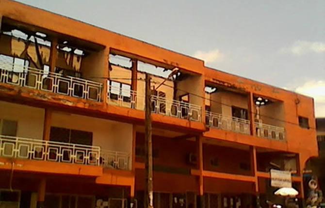 Cameroun24.net :: cameroun sécurité cameroun insécurité: la